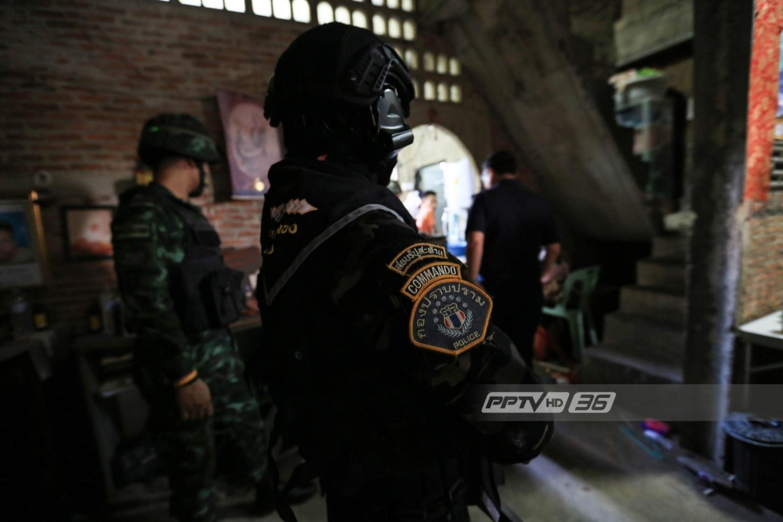 ป.ป.ส.-คอมมานโด บุกค้นแหล่งยาเสพติดทั่วกรุง 19 จุด