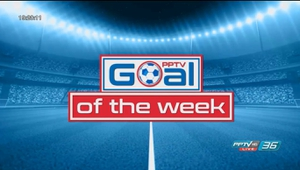 PPTV Goal Of The Week