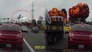 ระทึก! กล้องหน้ารถจับภาพเครื่องบินตกกลางเมืองในสหรัฐฯ