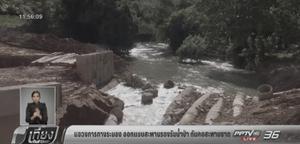 แขวงการทางระนอง ออกแบบสะพานรองรับน้ำป่าไหลหลาก กันคอสะพานขาด