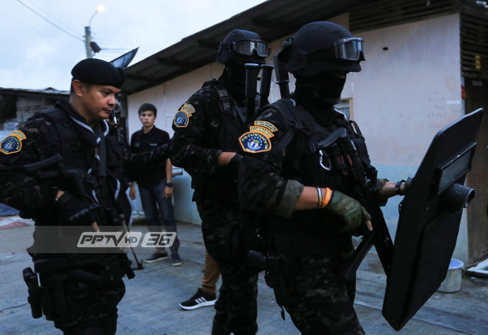 ตำรวจเปิดยุทธการฟ้าสางที่กลางกรุง บุกแหล่งยาเสพติด 19 จุด