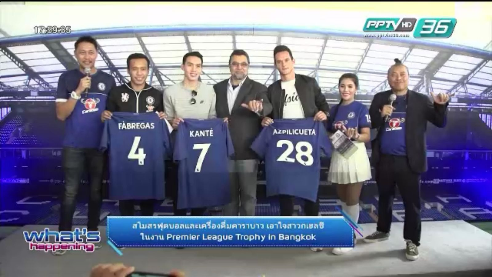 "คาราบาวแดง ""Premier League Trophy in Bangkok"""