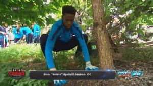 """นักเตะ """"สเปอร์ส"""" ปลูกต้นไม้ ก่อนลงเตะ ICC"""