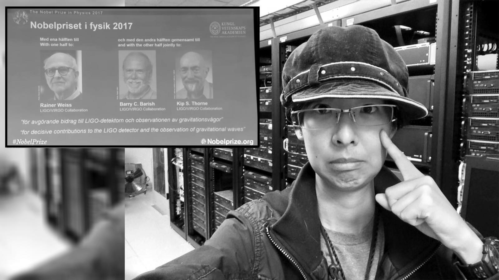 """เปิดใจ """"ณัฐสินี"""" สาวไทยหนึ่งในทีม """"ไลโก้"""" เจ้าของรางวัลโนเบล 2017"""