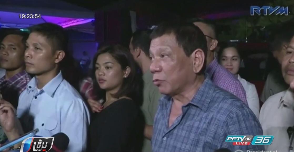 ฟิลิปปินส์-อินโดนีเซีย-มาเลเซีย จับมือล้างกลุ่มไอเอส