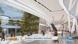 """สิงคโปร์ทุ่ม 5.7 หมื่นล้านปรับโฉม """"สนามบินชางงี"""" รักษาแชมป์สนามบินดีที่สุดในโลก"""
