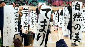 ชาวญี่ปุ่นนับพันแข่งขันคัดลายมือรับปีใหม่