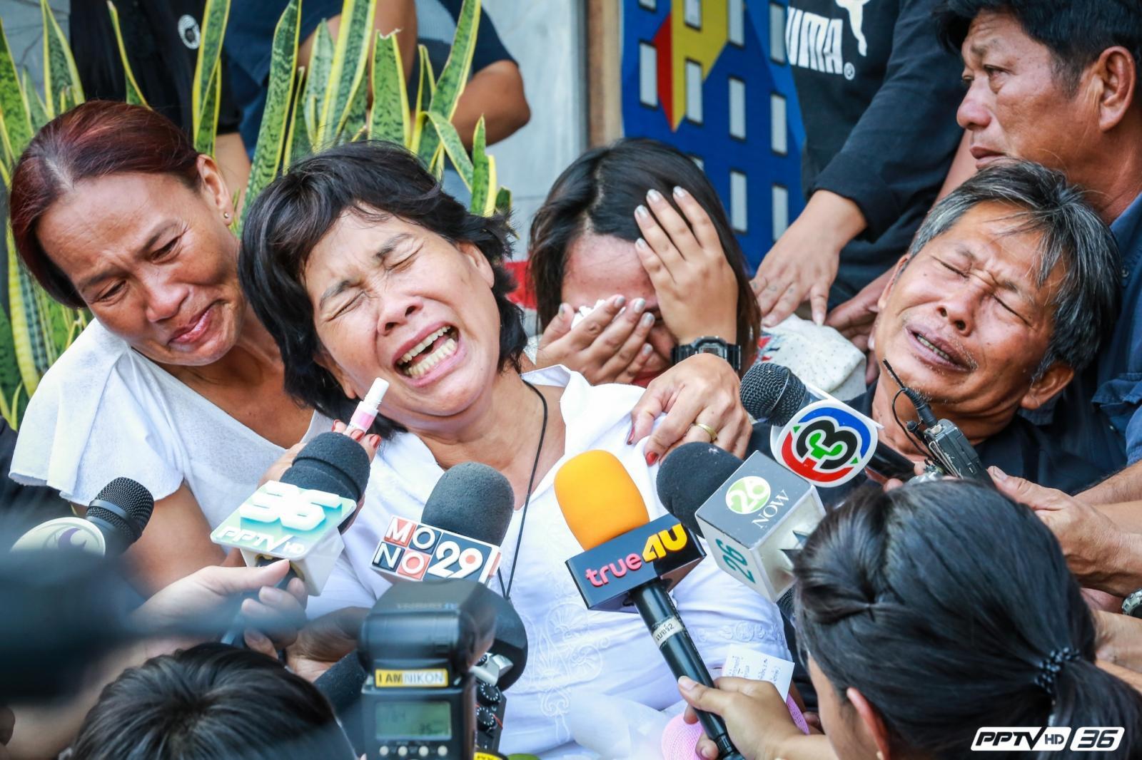 ศาลฎีกายกคำร้องรื้อฟื้นคดีอาญารายแรกของไทย