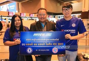 PPTV ส่งผู้โชคดี บินสิงคโปร์ ชม ICC เชลซี-บาเยิร์น