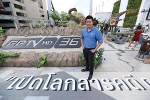 พีพีทีวี เนรมิตลานพาร์คพารากอน จัดแสดงหุ่นสัตว์ดึกดำบรรพ์สายพันธุ์ใหม่ของโลก ที่พบในประเทศไทย 9 ชนิด