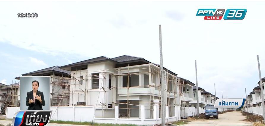 ธปท.คุมเข้ม บ้านหลังที่ 2 -บ้านเกิน 10 ล้าน ต้องดาวน์ 20 %