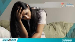 วิธีช่วยเหลือผู้ป่วยโรคซึมเศร้า