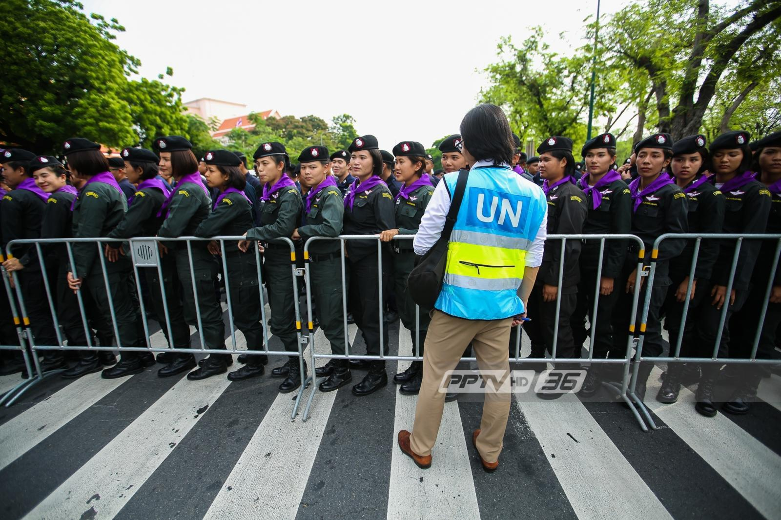 """UN แถลงให้ปล่อยตัวแกนนำ """"กลุ่มคนอยากเลือกตั้ง"""""""