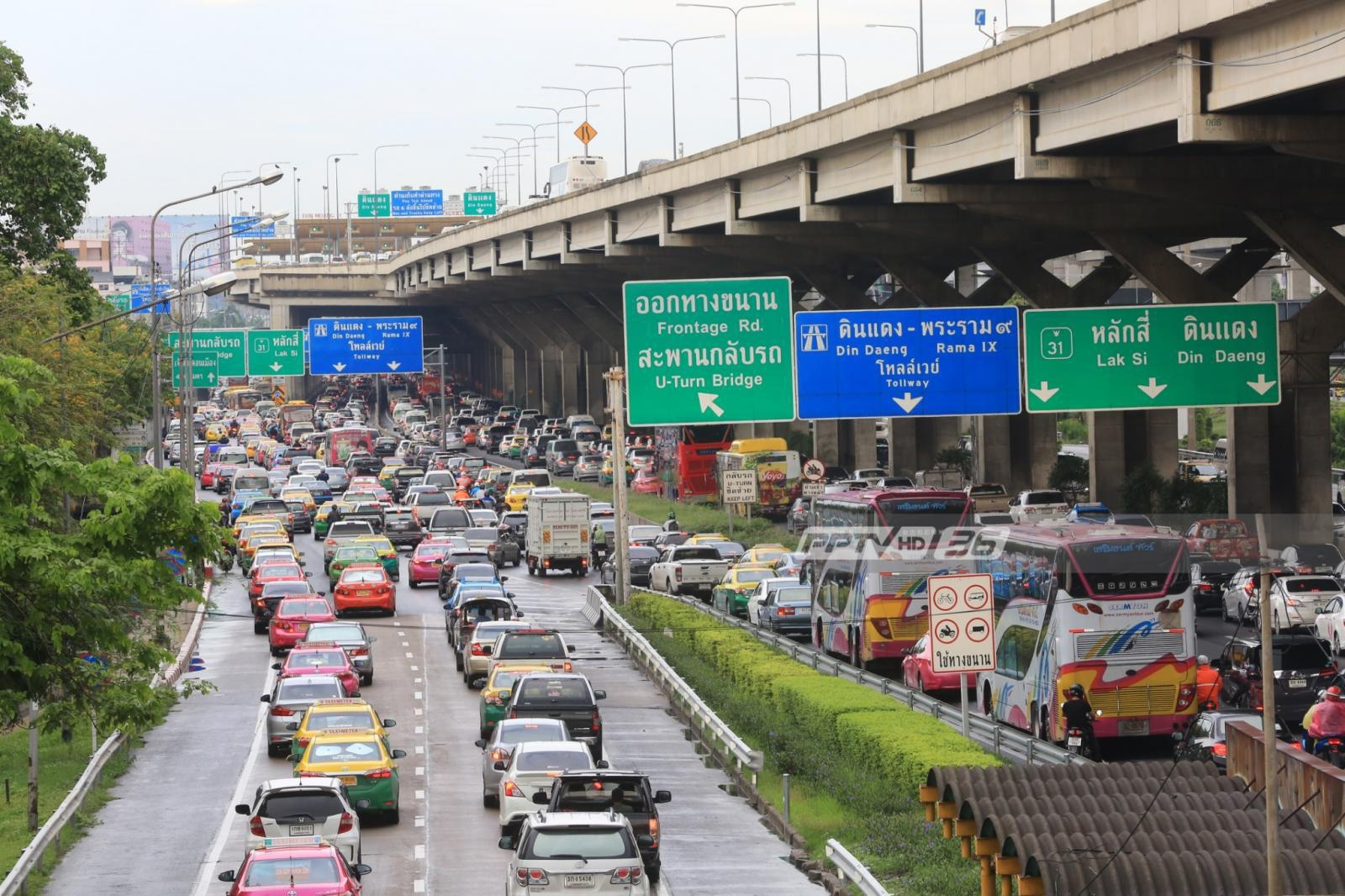 เริ่มวันนี้!! กทม.ประกาศเก็บค่าจอดรถ ถนน 66 สาย ทั่วกรุงเทพฯ