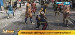 ผู้ใช้แรงงานอินโดฯ แข่งกีฬาริมถนนฉลองครบรอบเอกราช-เอเชียนเกมส์