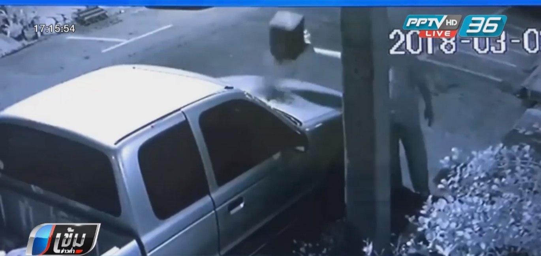 """เปิดภาพกล้องวงจรปิดพบเพื่อนบ้าน """"เทขี้เถ้า"""" ใส่รถ เหตุจอดรถยื่นขวางแค่ศอก"""