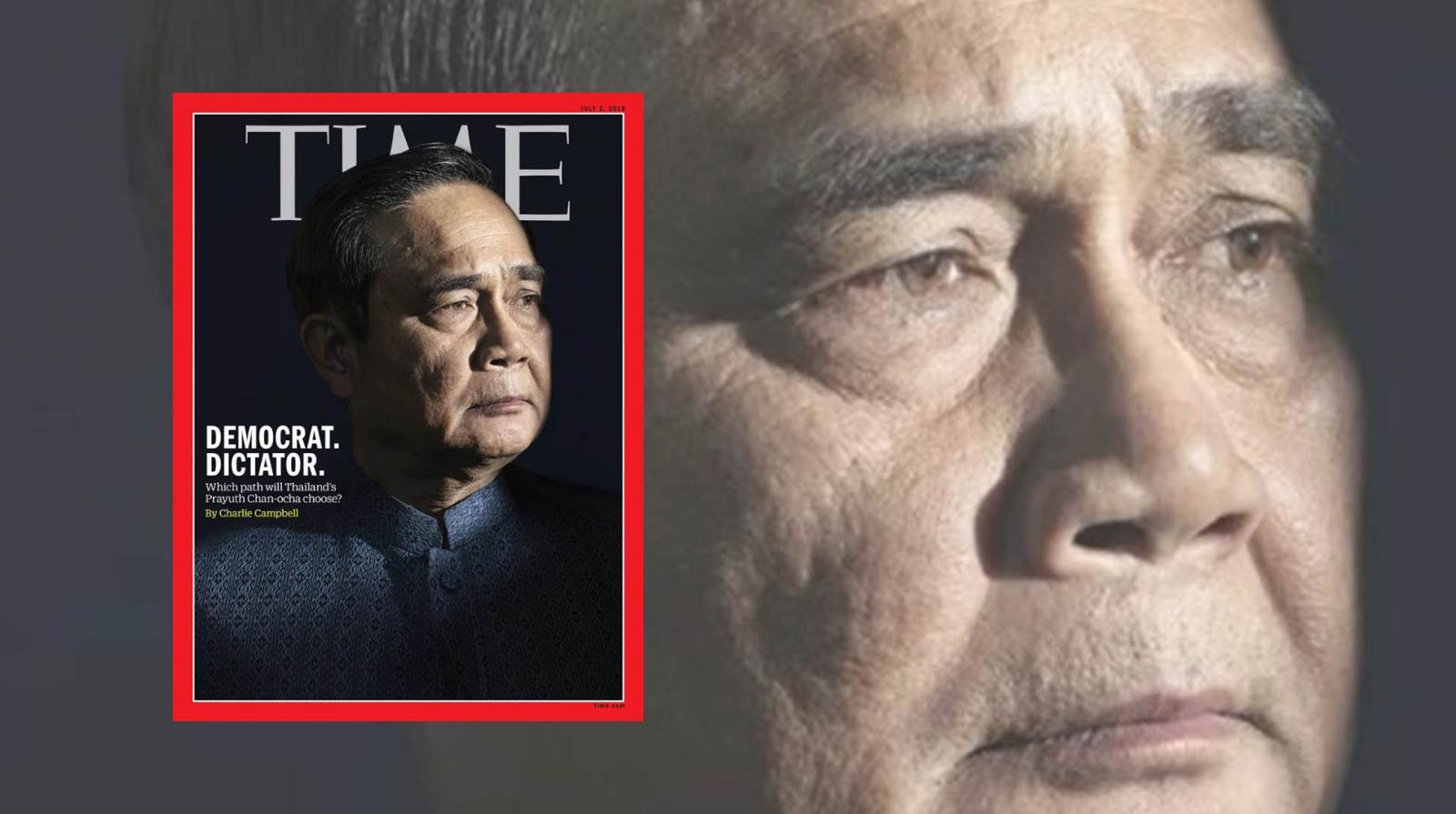 """นิตยสาร """"ไทม์"""" เตรียมขึ้นปก """"บิ๊กตู่"""" พาดหัวถาม """"เลือกประชาธิปไตย หรือเผด็จการ"""""""
