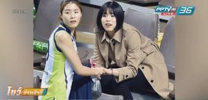 ส่องความน่ารัก ฝาแฝดลูกยางทีมชาติเกาหลีใต้