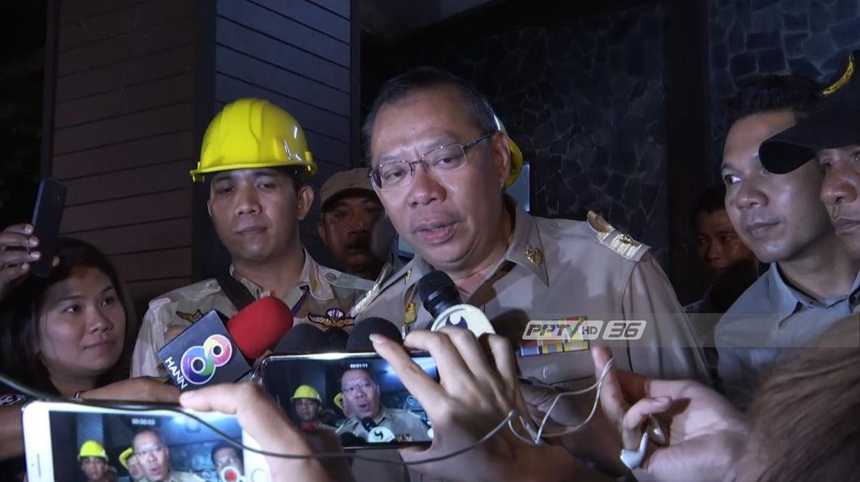ข่าวดี!! ผู้ว่าฯเชียงราย แจ้งเจอ13ชีวิตติดถ้ำหลวงทุกคนปลอดภัย