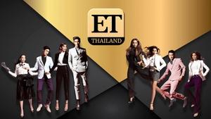 """พีพีทีวี ส่ง """"ET Thailand"""" รายการข่าวบันเทิงสุดอินเตอร์ลงจอ"""