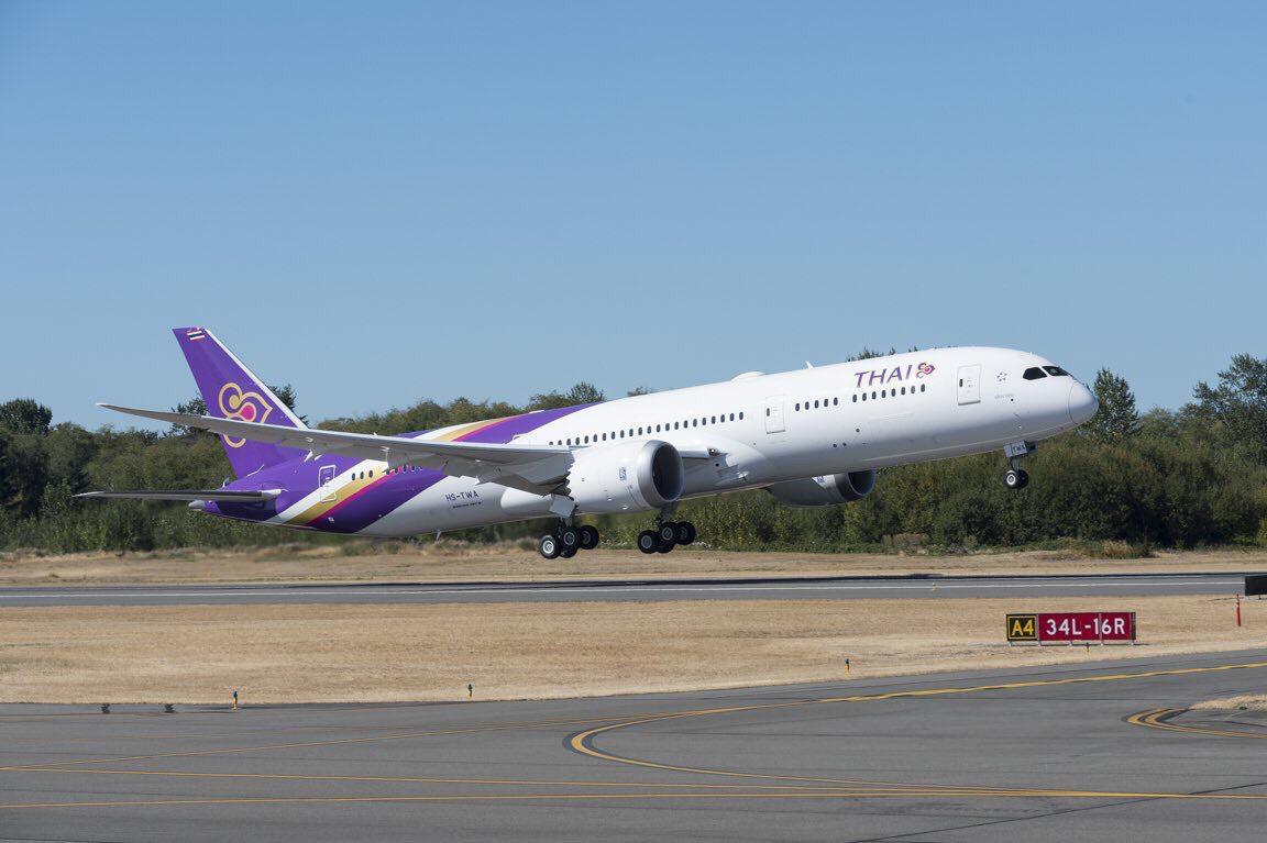 """""""การบินไทย"""" ยกเลิกเที่ยวบิน กรุงเทพฯ-ซัปโปโร เหตุสนามบินนิวชิโตเซะเจอแผ่นดินไหว"""