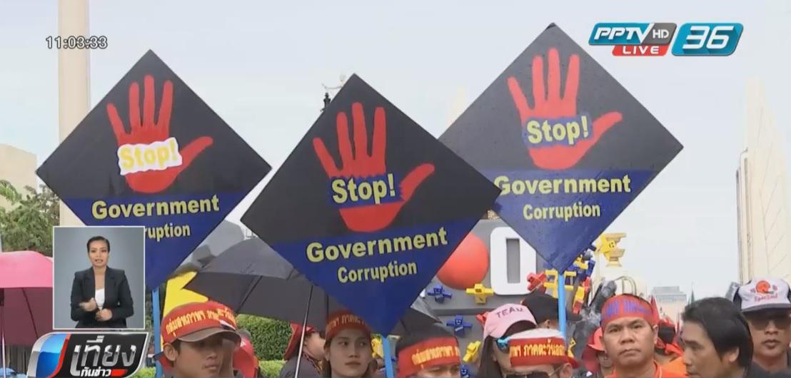 กลุ่มแรงงานเดินขบวนบุกทำเนียบ เรียกร้องเพิ่มอำนาจต่อรองกลุ่มทุน
