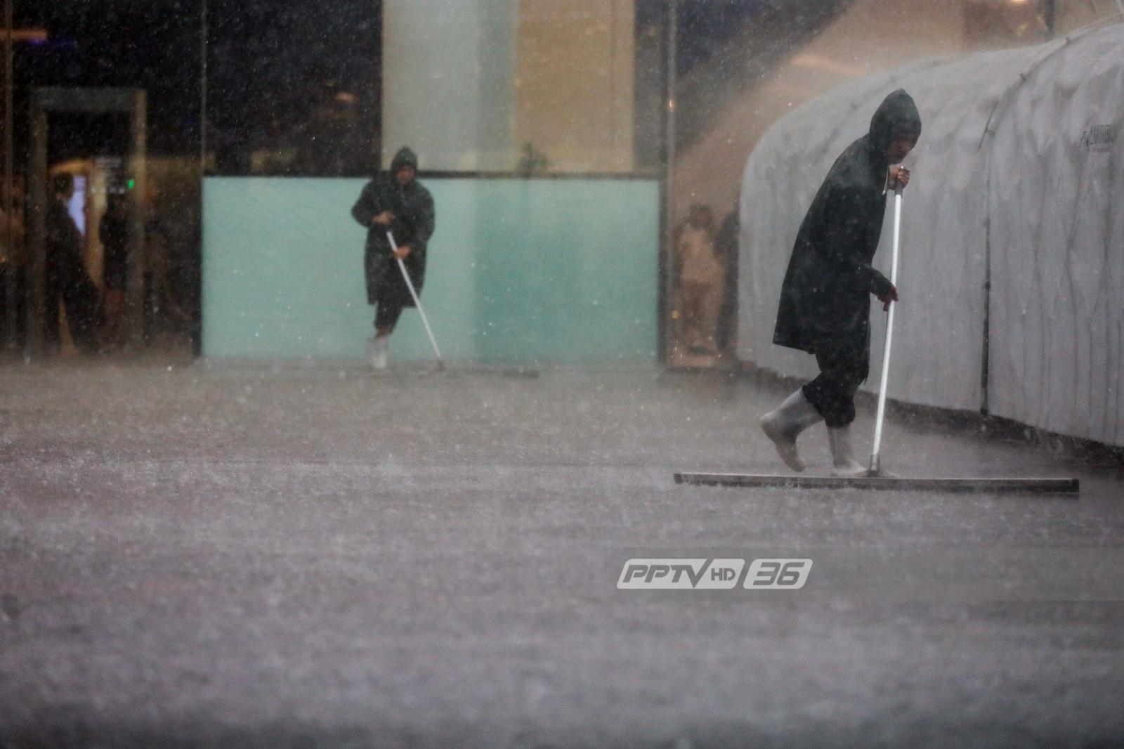 """อุตุฯ เตือนอากาศแปรปรวน ฉบับที่ 6 """"ฝนตก-อากาศเย็น"""""""