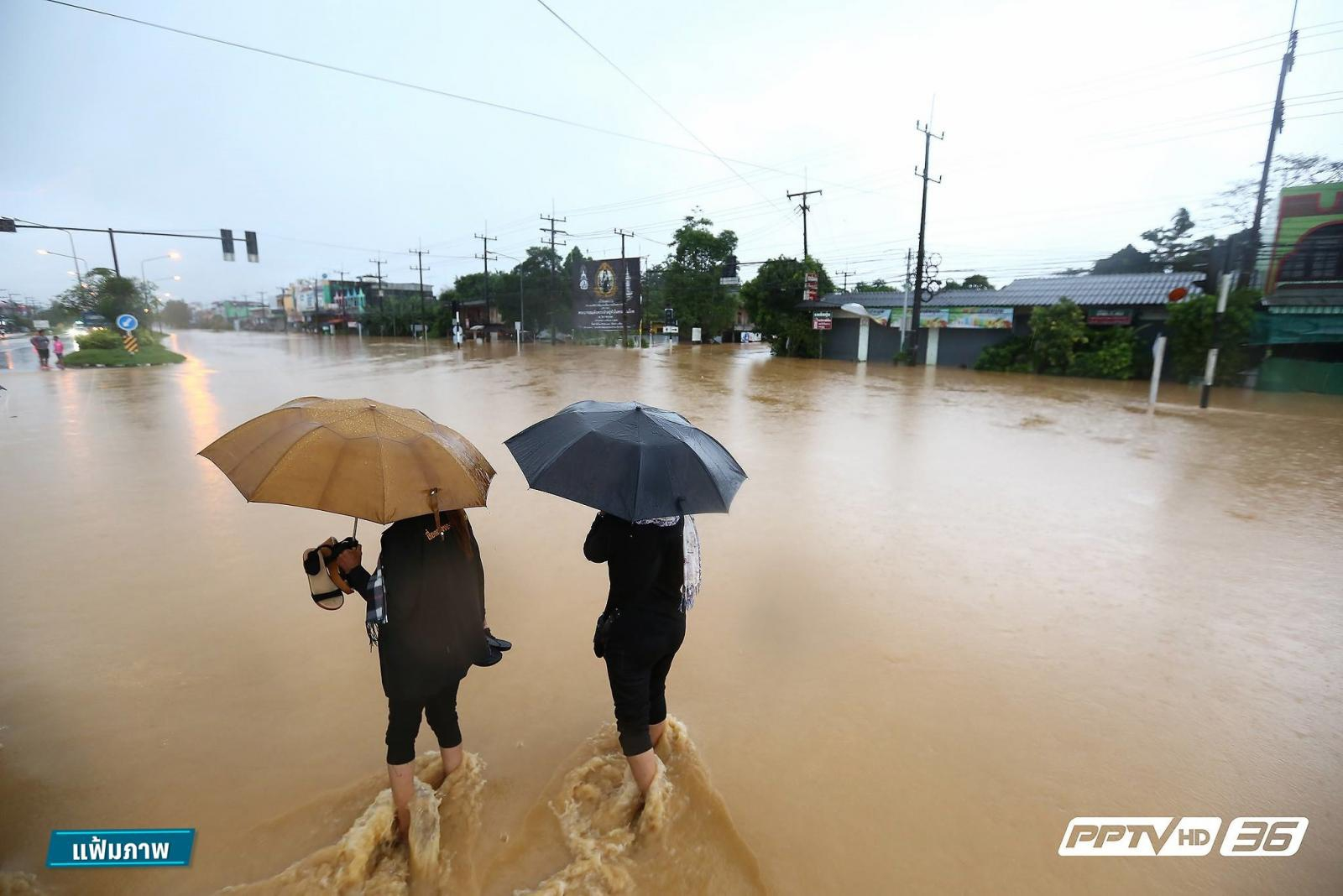 เตือน 8 จังหวัดใต้ รับมือฝนตกหนัก เสี่ยงพายุ น้ำท่วม ดินถล่ม