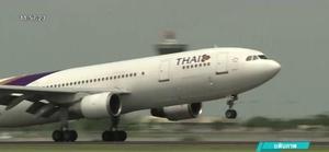 """การบินไทย ยกเลิกเที่ยวบินไป-กลับ """"กรุงเทพฯ – โอซากา"""" หนีพายุไต้ฝุ่น"""