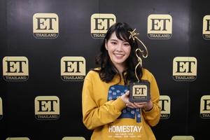 เฌอปราง อารีย์กุล คว้ารางวัลสุดยอดคนบันเทิงรุ่นใหม่ ET Thailand Awards สุดยอดรางวัลจากรายการบันเทิงระดับโลก ET Thailand