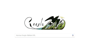 """กูเกิลเปลี่ยนโลโก้ ครบรอบ 50 ปี ค้นพบ """"นกเจ้าฟ้าหญิงสิรินธร"""""""