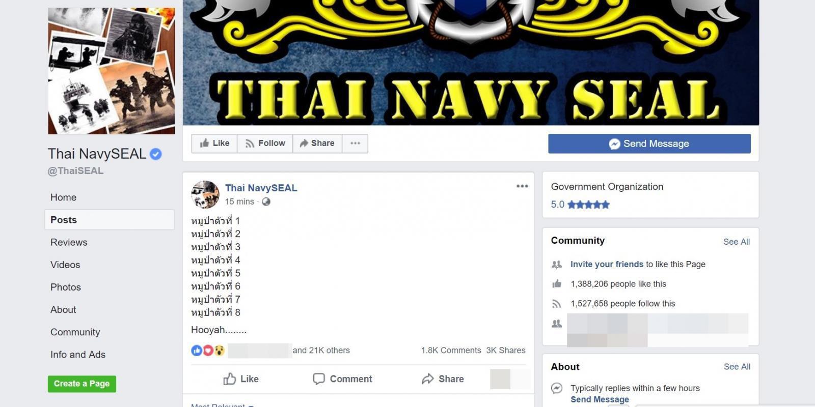 """เพจ """"Thai NavySEAL"""" โพสต์ช่วยทีมหมูป่าออกจากถ้ำหลวงสำเร็จเป็นคนที่ 8"""