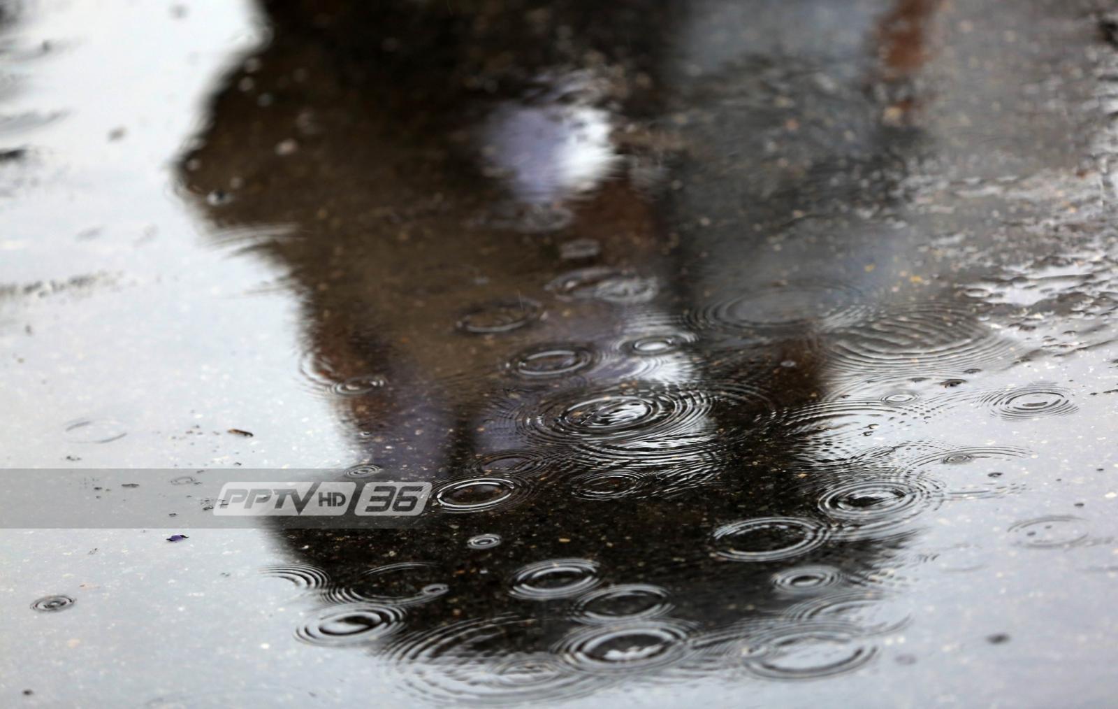 อุตุฯ เผย ภาคใต้มีฝนฟ้าคะนอง-คลื่นสูง 2-3 เมตร