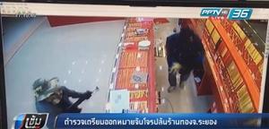 ตำรวจระยองเตรียมออกหมายจับโจรปล้นร้านทอง