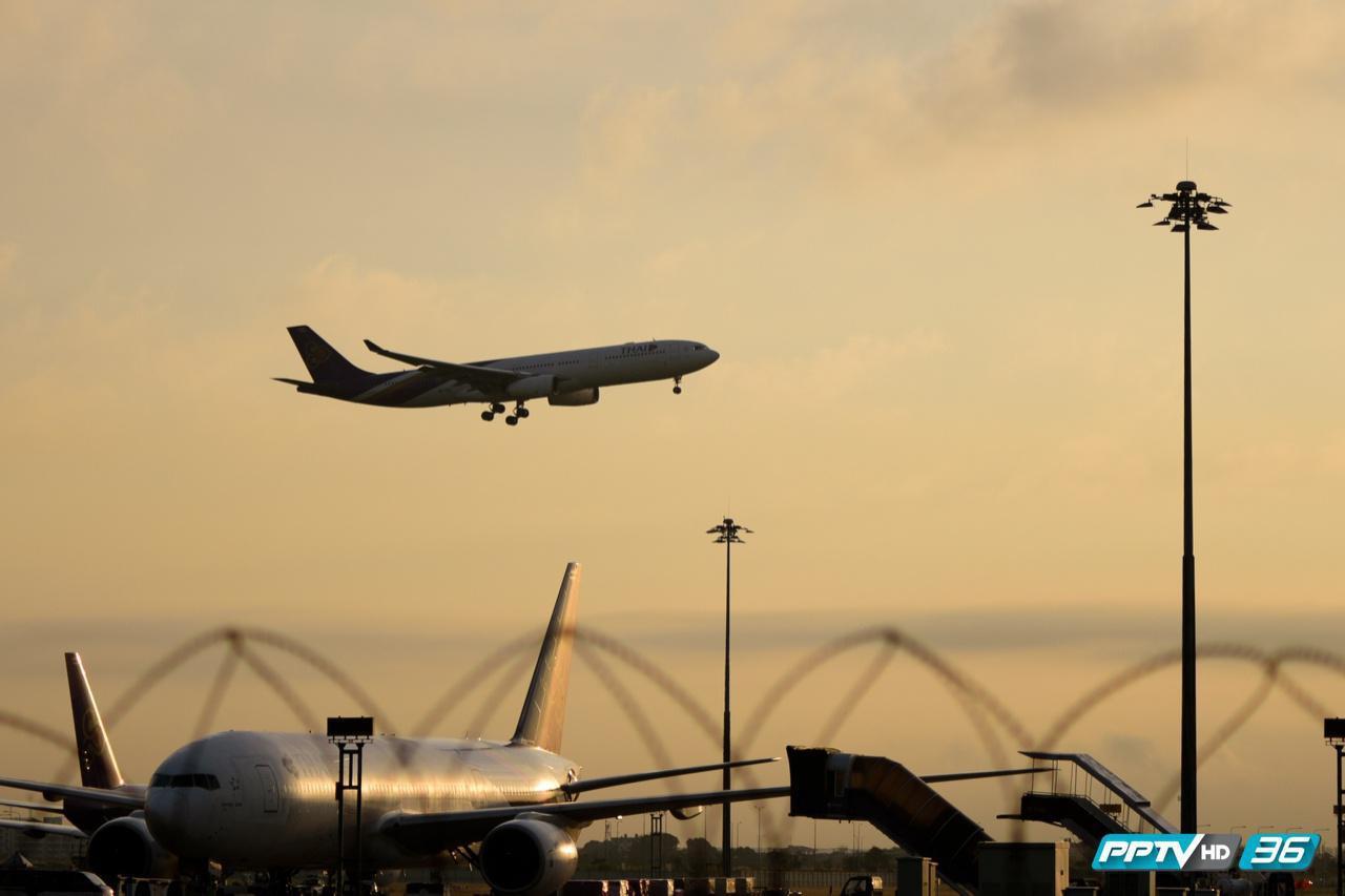 """การบินไทย ยกเลิก 4 เที่ยวบินไปญี่ปุ่น หนี """"พายุไต้ฝุ่นเชบี"""""""