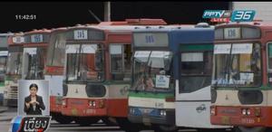 """กรมการขนส่งทางบกเล็งชง """"ปรับค่ารถเมล์"""" แบบขั้นบันได"""