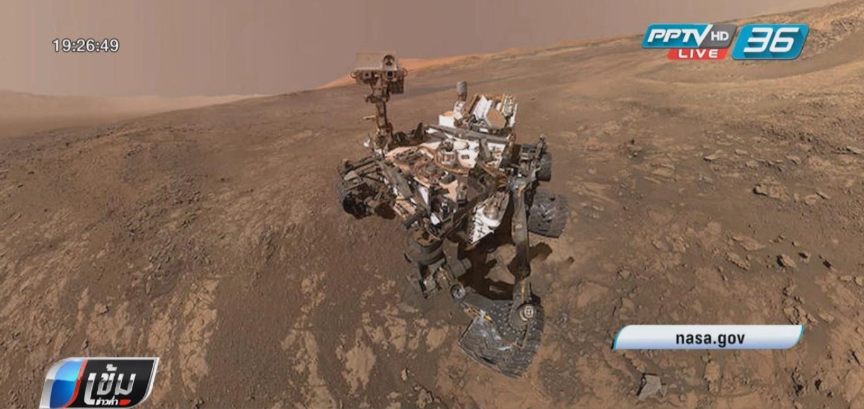 นาซาเผยภาพมุมกว้างดาวอังคารสุดตื่นตาจากยาน Curiosity