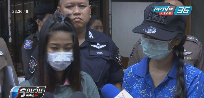 """""""สาวคล้องพวงมาลัย"""" ขอโทษฝืนยิ้มรับทัวร์จีน บริษัทยันถูกกฎหมาย"""