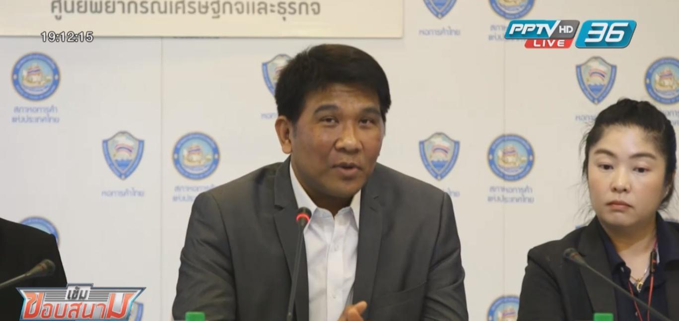 พนันบอลพุ่ง! หอการค้าไทย คาดฟุตบอลโลกเงินสะพัด 78,385 ล้านบาท