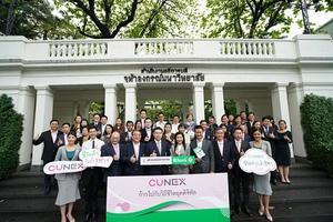 จุฬาฯ ผนึกธนาคารกสิกรไทย ปั้นโครงการ CU NEX
