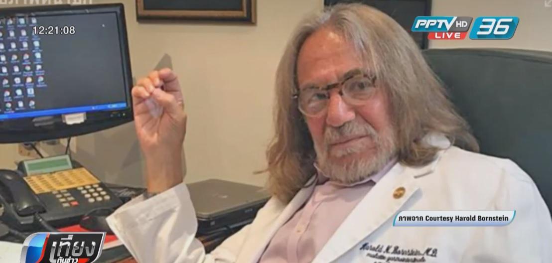 """อดีตหมอประจำตัวแฉถูก """"ทรัมป์"""" บังคับเขียนผลตรวจสุขภาพ"""