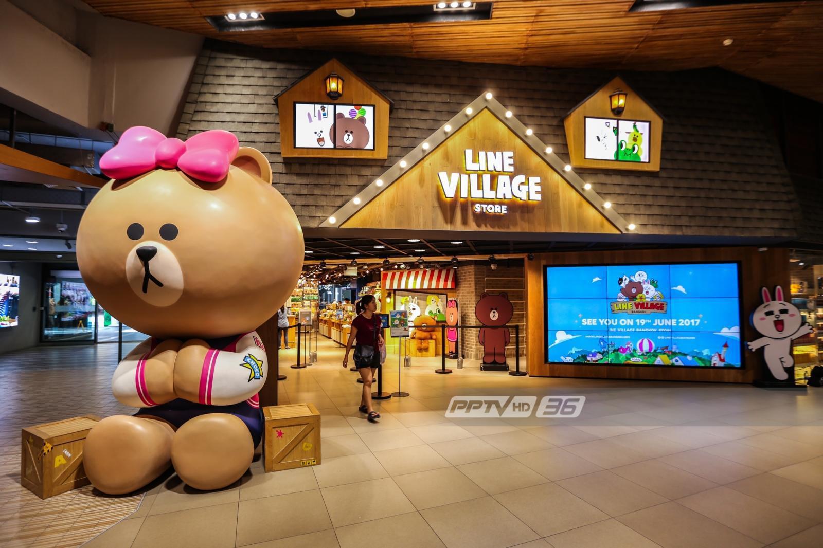 """""""ไลน์ วิลเลจ"""" สวนสนุกในร่มแห่งแรกของโลกไลน์เฟรนด์"""