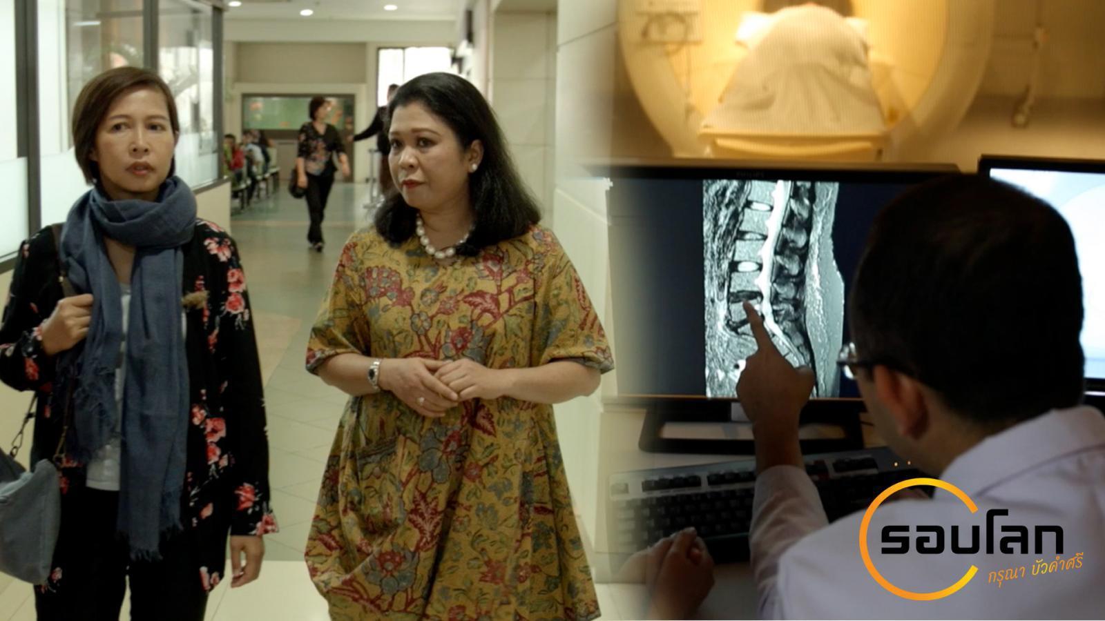 อะไรทำให้ประเทศไทยเป็นจุดหมายหลัก ที่คนอินโดนีเซียเลือกเดินทางมารักษาโรค