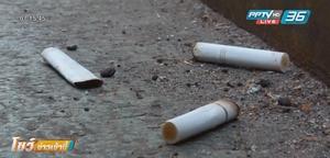 ฝรั่งเศสเผยตัวเลขน่าพอใจคนสูบบุหรี่ลดลง