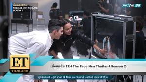 เบื้องหลัง EP.4 The Face Men Thailand Season 2