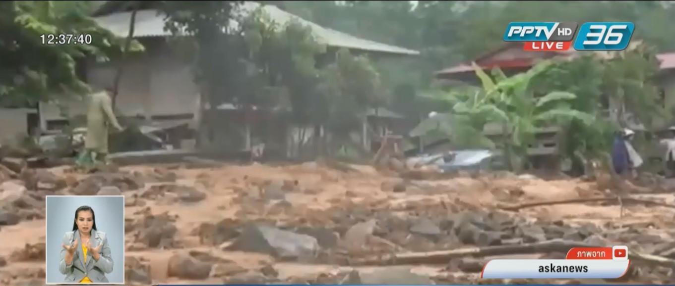 """พายุโซนร้อน """"เซินติญ"""" ถล่มเวียดนาม ตายพุ่ง 20 สูญหาย 16 คน"""