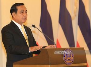 นายกฯชวนคนไทยทำดี-ใส่เสื้อเหลือง 13 ตุลาคม วันคล้ายวันเสด็จสวรรคต ร.9