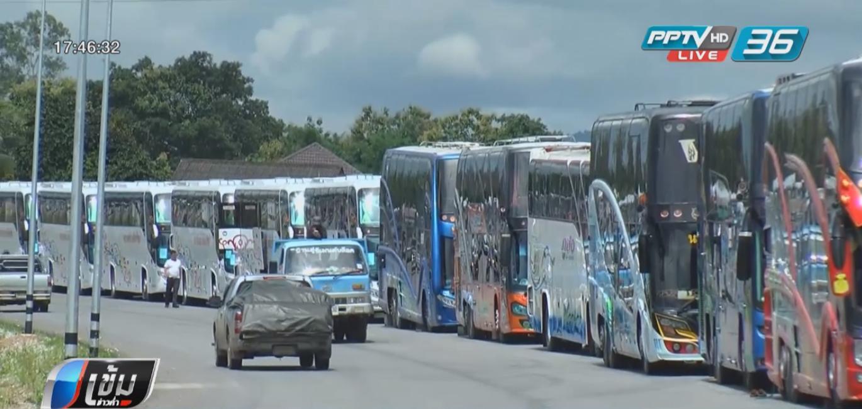 ขนส่งฯ เหมารถบัส 67 คัน พา 3 พันคนจากเชียงราย เข้ากรุงฯร่วมงานเลี้ยงหมูป่า