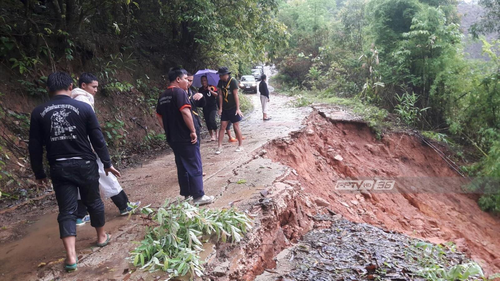 ฝนตกหนัก-ดินโคลนถล่มทับบ้านเรือน ชาวท่าสองยางเสียหาย