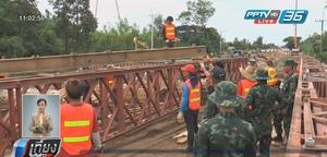 ยโสธร เร่งสร้างสะพานข้ามจุดถนนวารีราชเดช หลังถูกน้ำกัดเซาะขาด